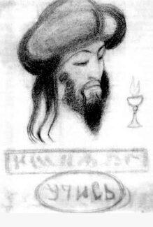 автоматическое письмо, Николай Рерих